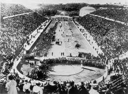 Estadio Panatinaiko